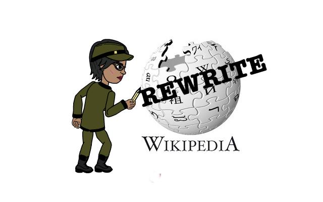 rewrite wikipedia logo